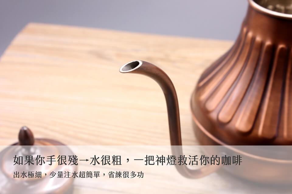 KALITA-pot-900-銅壺-神燈-神壺-細嘴壺-03