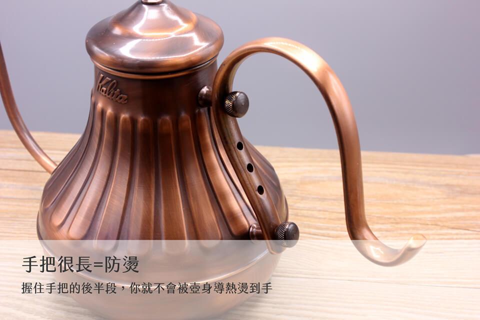 KALITA-pot-900-銅壺-神燈-神壺-細嘴壺-06