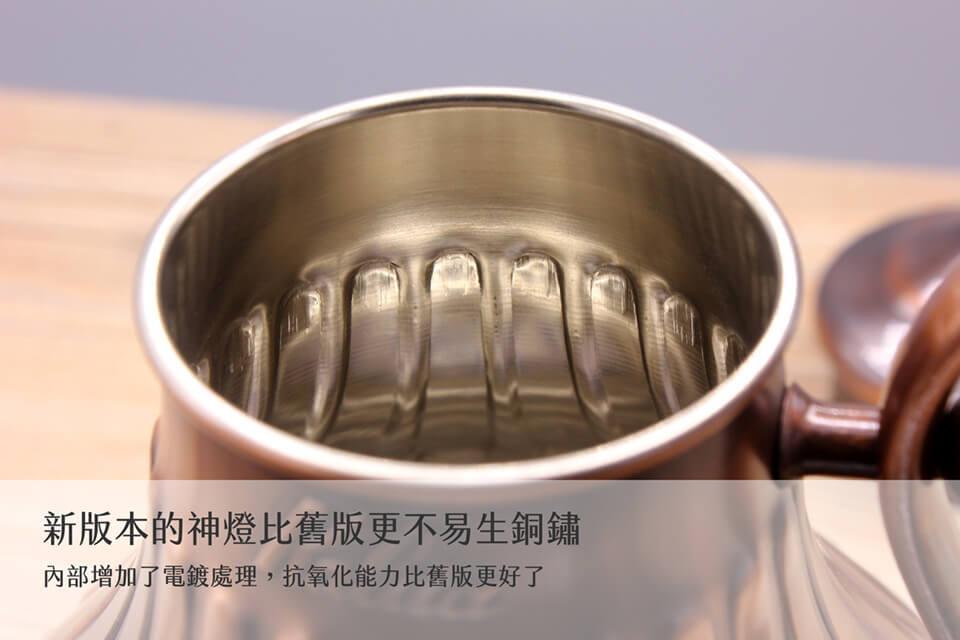 KALITA-pot-900-銅壺-神燈-神壺-細嘴壺-09