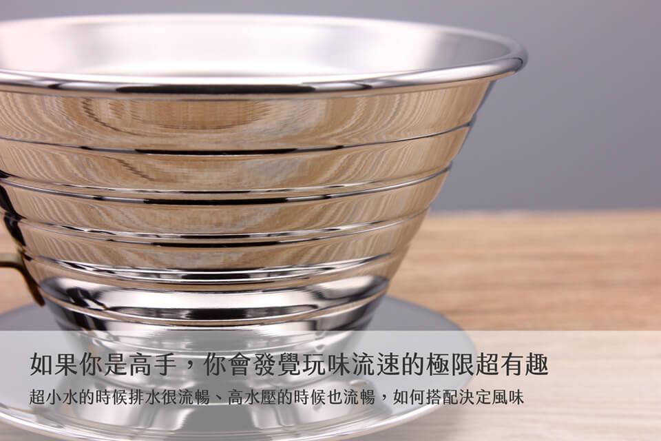 kalita-不鏽鋼波浪濾杯-09