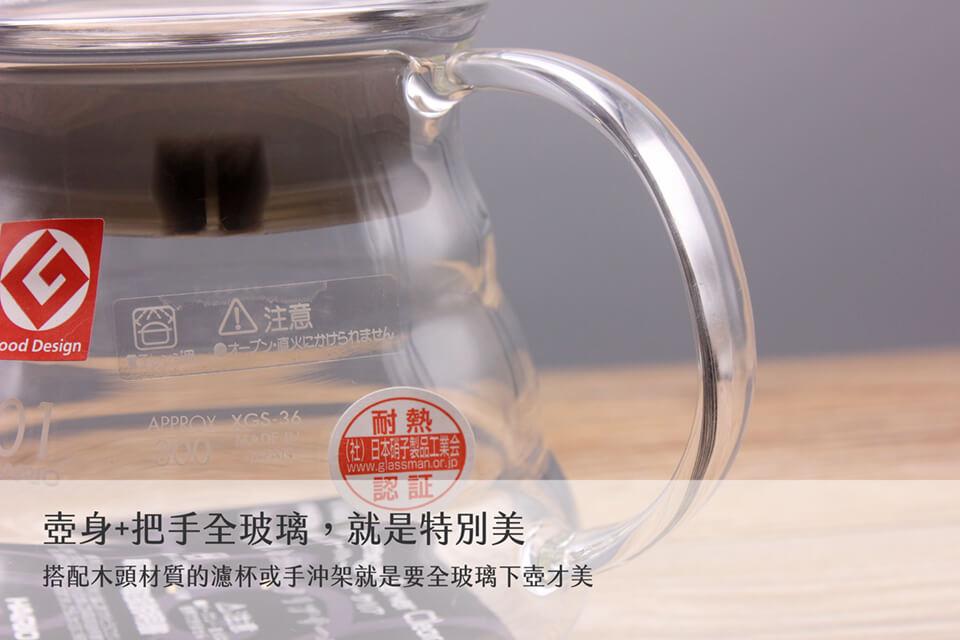 HARIO-全玻璃下壺-咖啡壺-450cc-05