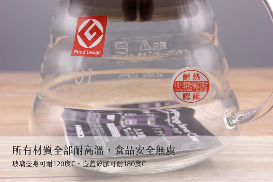 HARIO-全玻璃下壺-咖啡壺-450cc-06