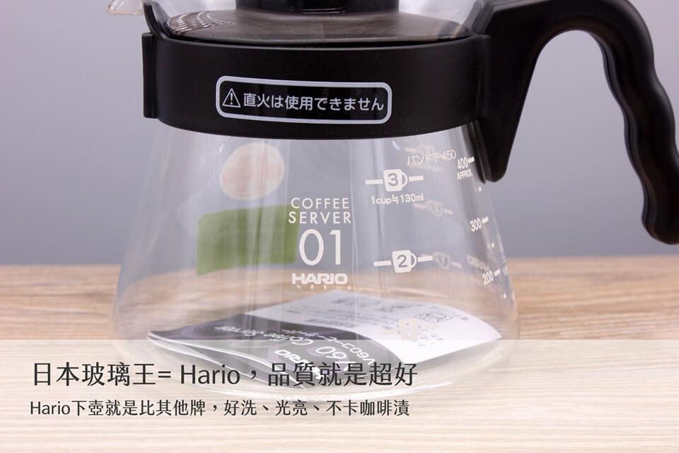 HARIO-玻璃下壺-咖啡壺-450cc-02