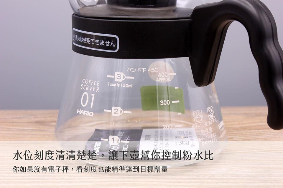 HARIO-玻璃下壺-咖啡壺-450cc-04