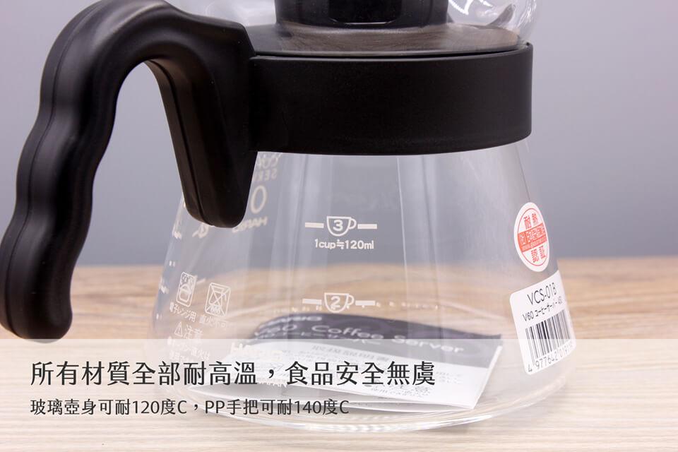 HARIO-玻璃下壺-咖啡壺-450cc-05