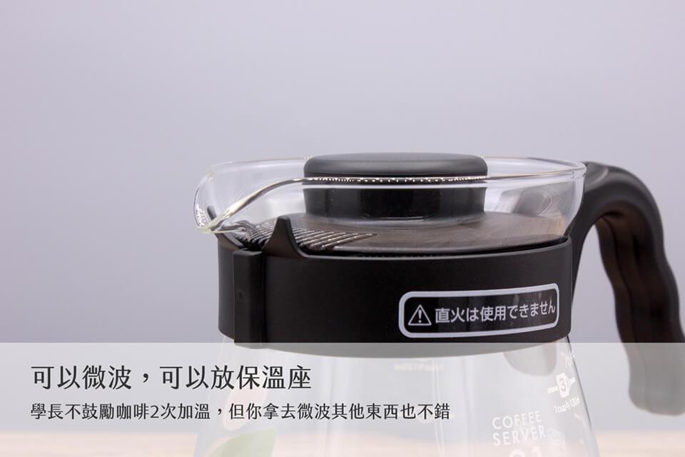HARIO-玻璃下壺-咖啡壺-450cc-07