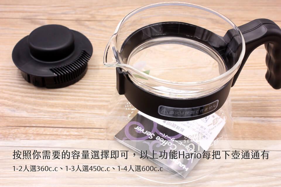 HARIO-玻璃下壺-咖啡壺-450cc-09