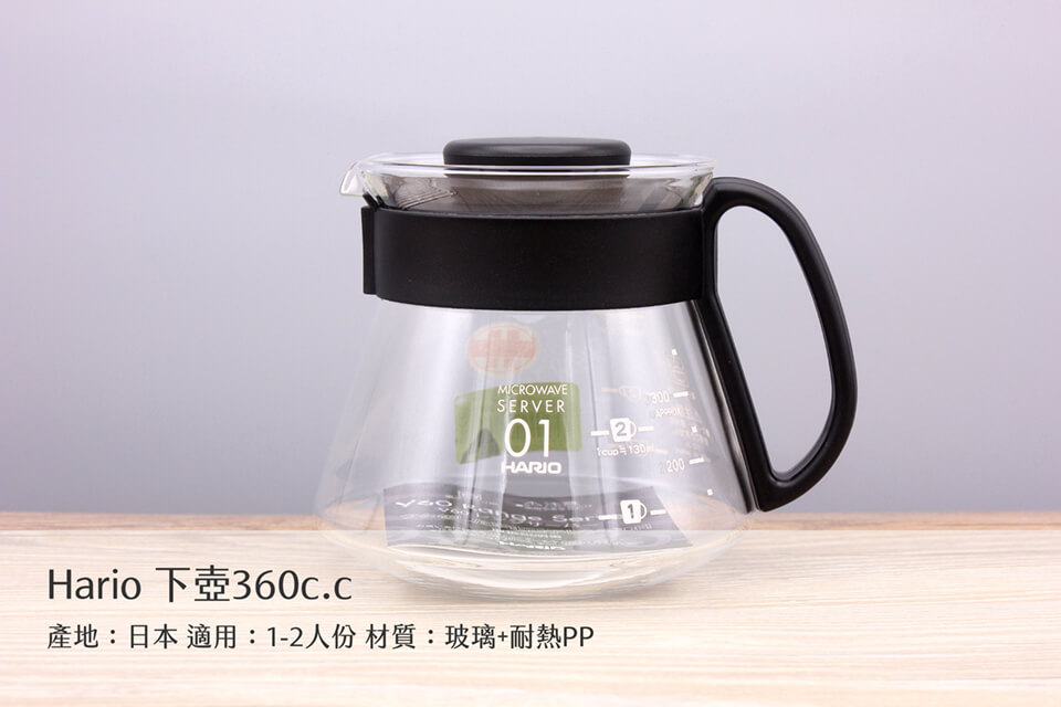 HARIO-玻璃下壺-咖啡壺01