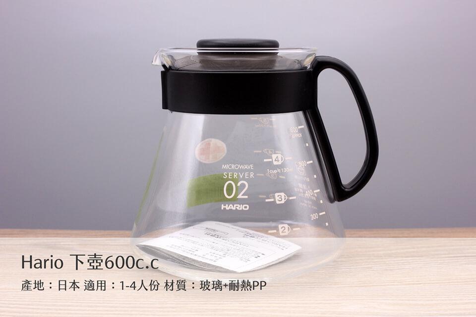 HARIO-玻璃下壺-咖啡壺02