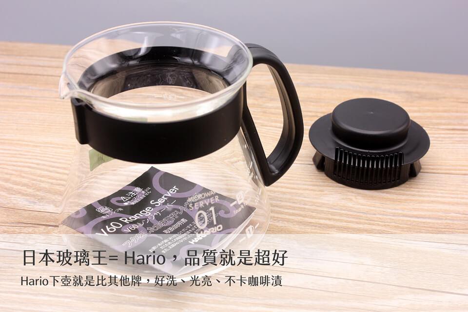 HARIO-玻璃下壺-咖啡壺04