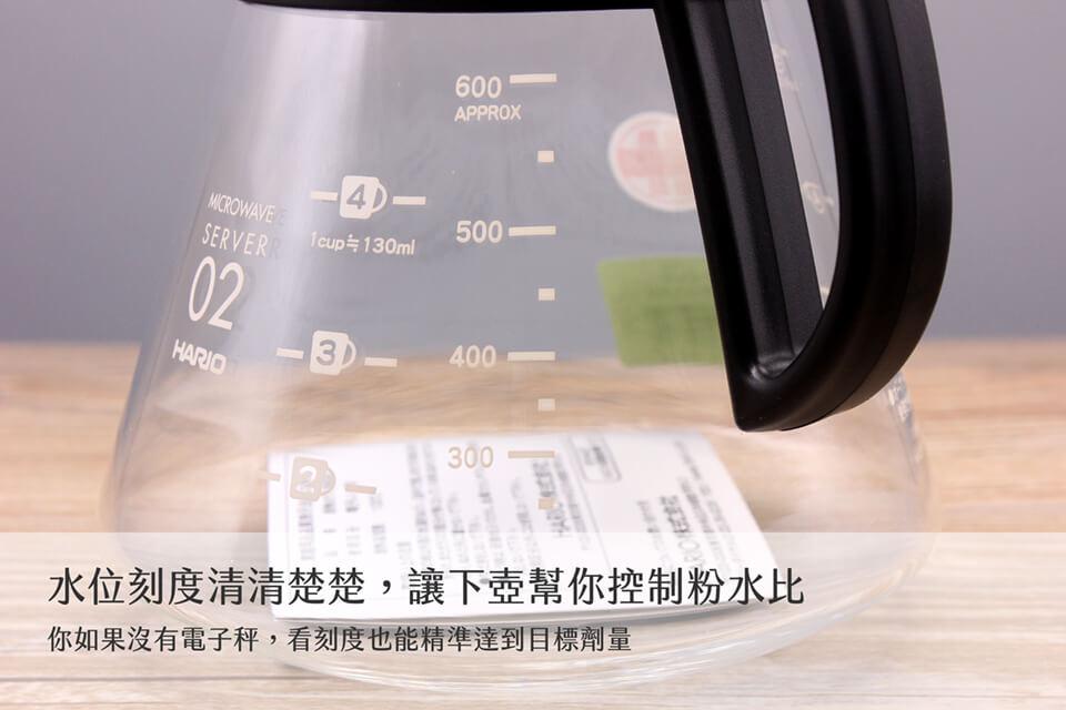 HARIO-玻璃下壺-咖啡壺05