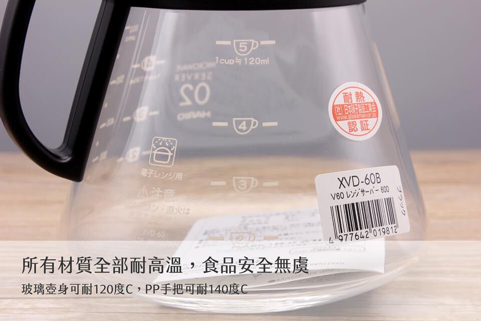 HARIO-玻璃下壺-咖啡壺06