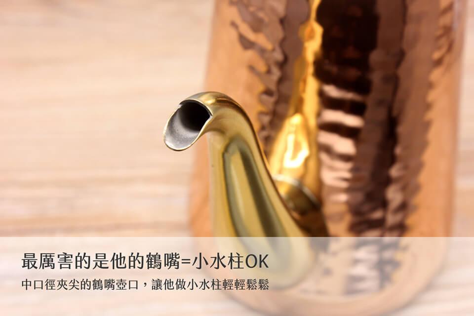 kalita-pot-700-銅壺-手沖壺-05