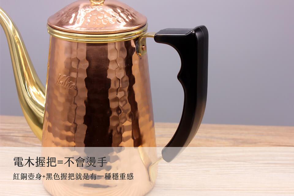 kalita-pot-700-銅壺-手沖壺-08