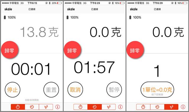 skale-app-02